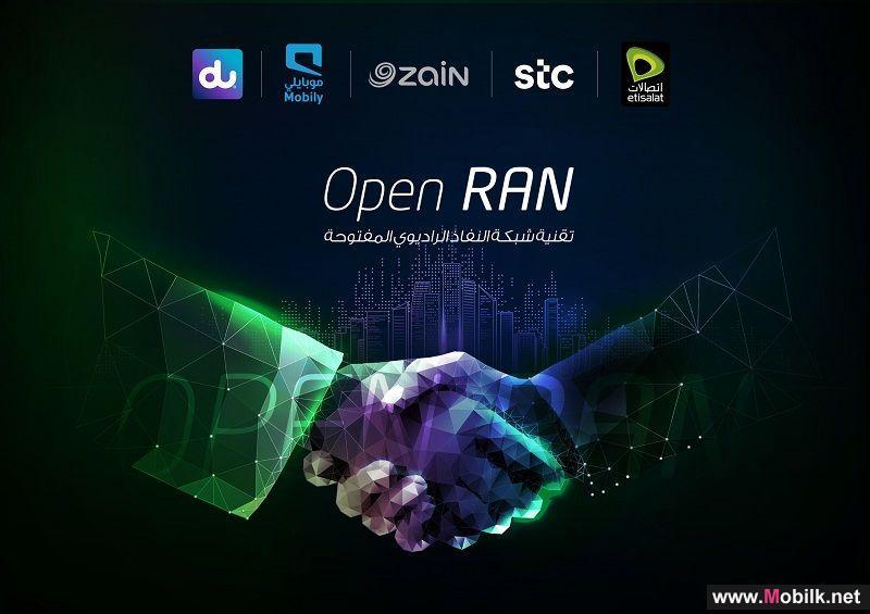 تعاون بين مشغلي الاتصالات في الشرق الأوسط لدعم تقنية شبكة النفاذ الراديوي المفتوحة
