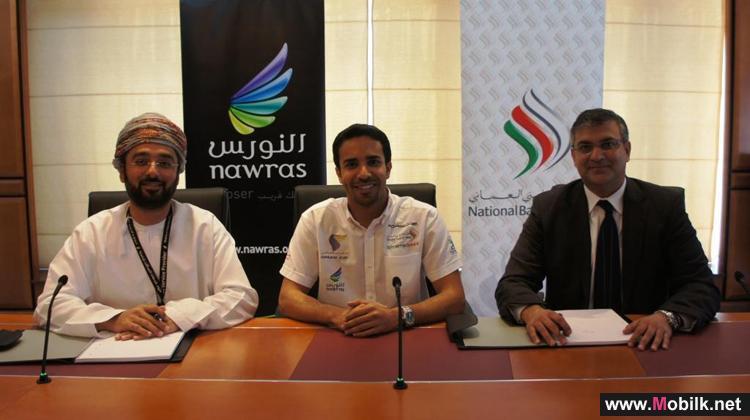 المتسابق أحمد الحارثي يدشن خدمات جديدة لعملاء النورس والبنك الوطني العماني