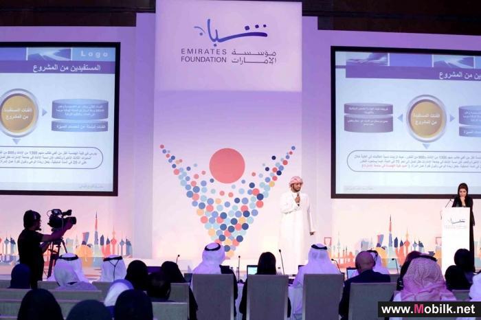 مؤسسة الإمارات تعقد منتدى الاستثمار الاجتماعي لعام 2015