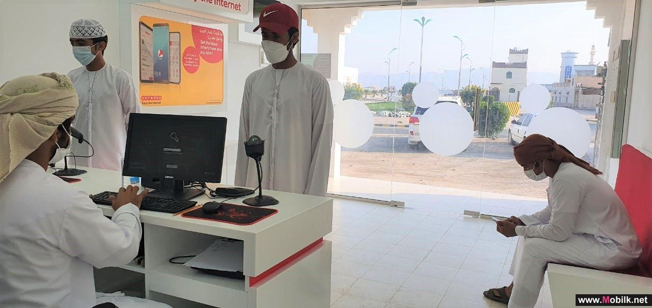 Ooredoo Expands Musandam Footprint with New Dibba Store