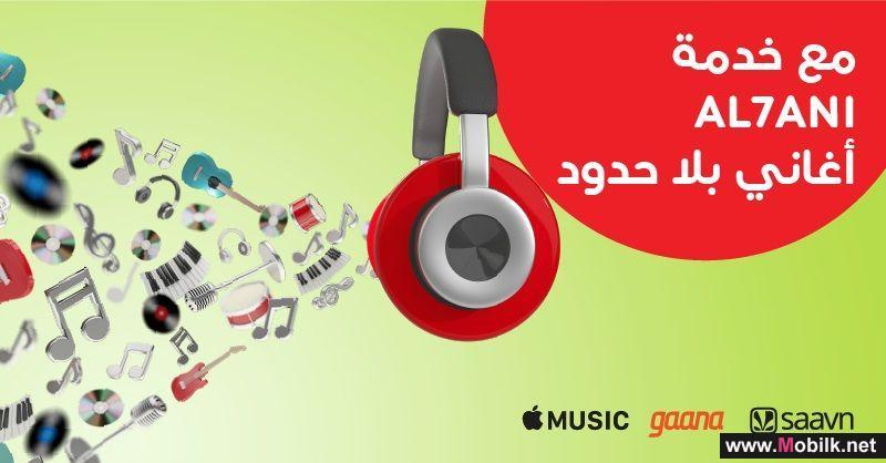 Ooredoo تتيح لك الاستماع إلى أغانيك المفضلة من خلال خدمة ألحاني