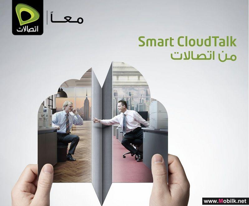 منصة Smart CloudTalk من