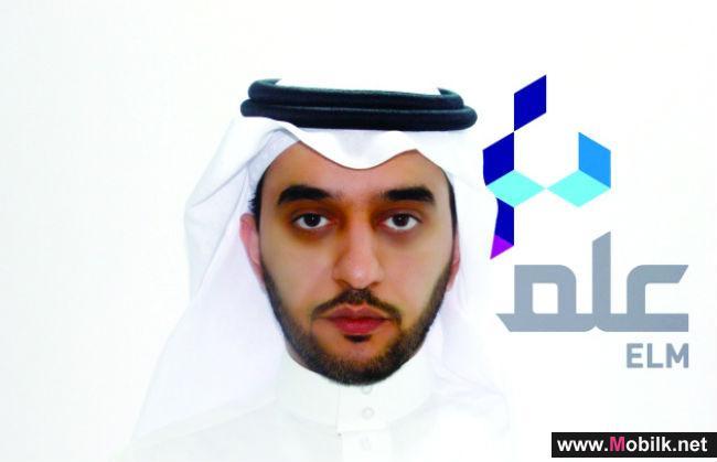 »عِلم« تطلق خدمات إلكترونية لتلبية احتياجات السوق