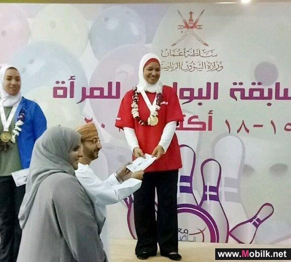 Ooredoo's Laila Al Harthy Wins Singles Category during the 12th Annual Oman Women's Bowling Tournament