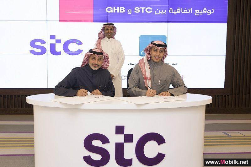 stc أعمال توقع اتفاقية تعاون مع الشركة العالمية للصحة والجمال
