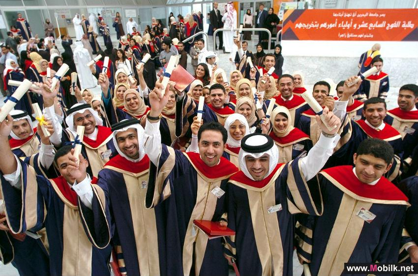 University of Bahrain Paves Way for Digital Transformation with Seamless, Secure Campus-Wide Wi-Fi from Aruba