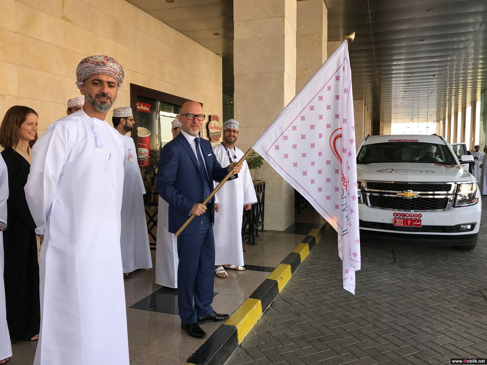 Ooredoo Celebrates the Start of the 13th Goodwill Journey at Muscat Grand Mall