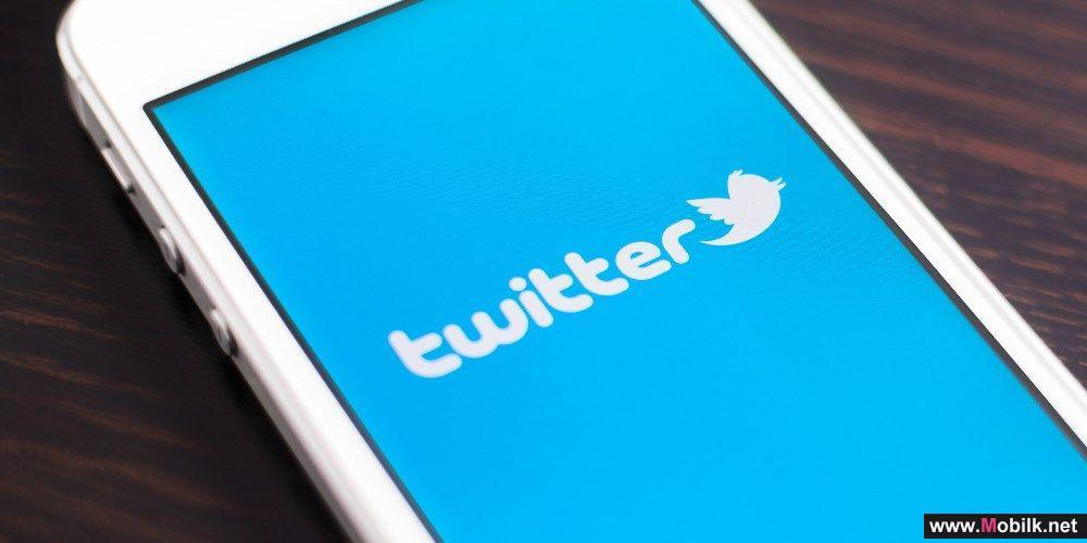 تويتر تتيح تطبيق تويتر لايت في الأردن ولبنان والمغرب واليمن