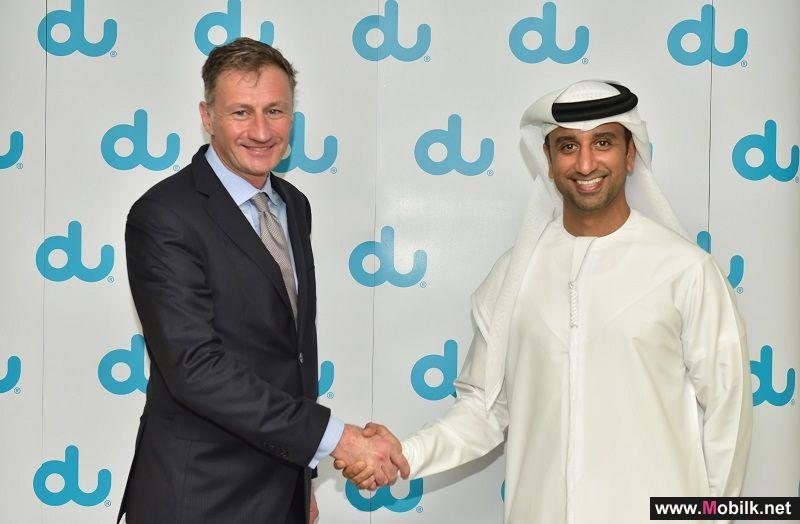 دو تطلق عرضاً حصرياً لعملائها للاستمتاع بخدمة أمازون برايم فيديو لمدة ثلاثة أشهر مجاناً