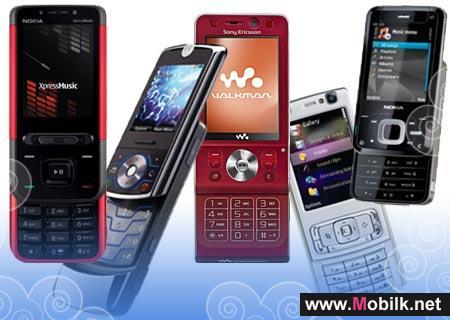 في مصر ارتفاع اشتراكات الهاتف المحمول 29% في شهر فبراير
