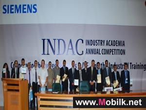 سيمنس  تعقد أولى فعاليات مسابقة  INDAC  السنوية للجامعات