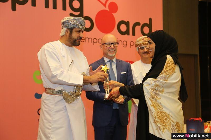 Ooredoo Graduates 230 Women in Wave 7 of Springboard Programme