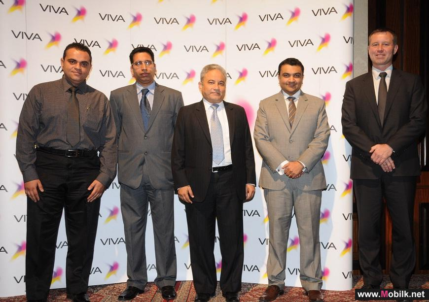 Bahrain :VIVA Awards Top Performing Dealers in Bahrain