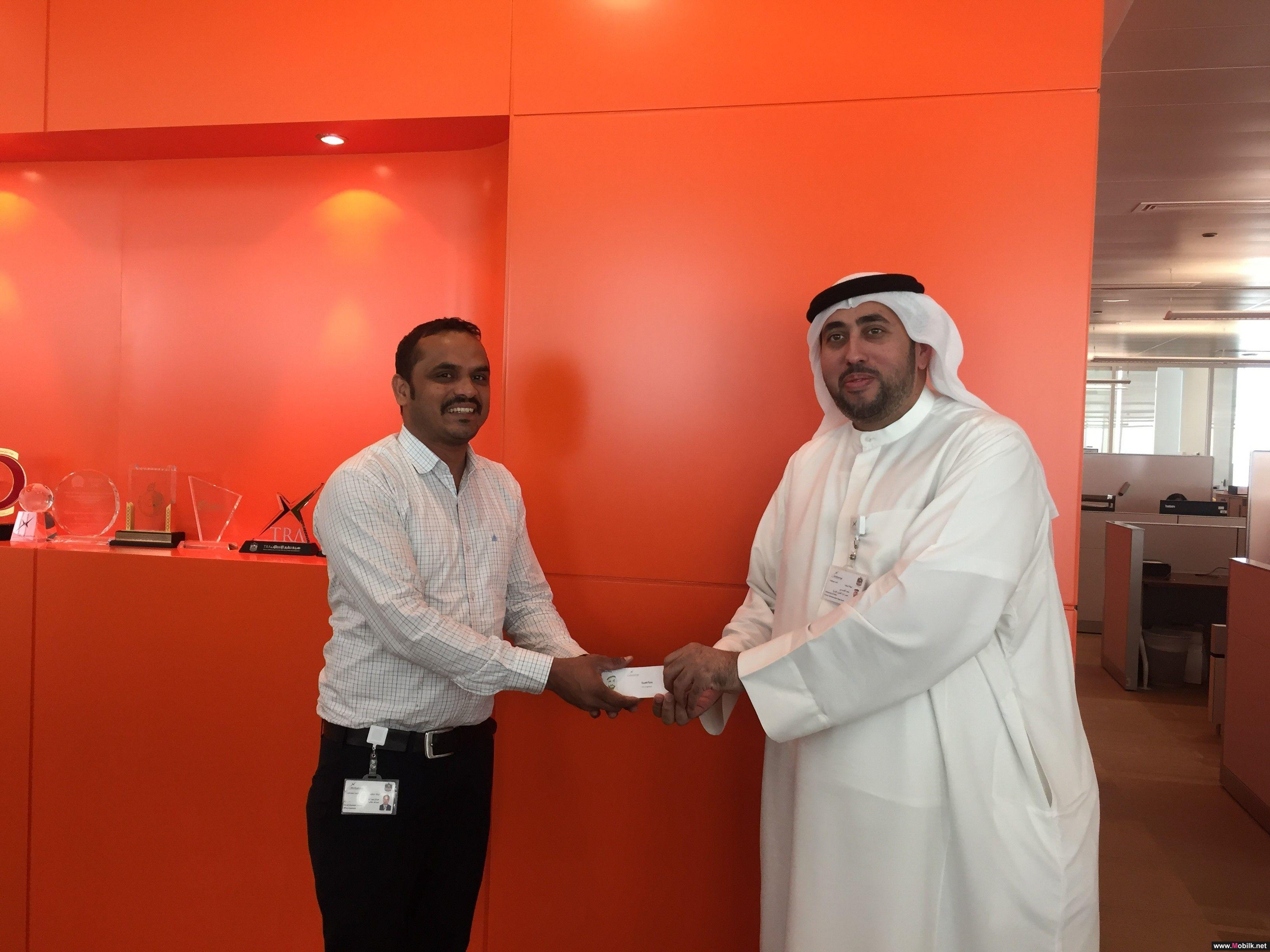 TRA Organizes Omrah Trip for the Employees