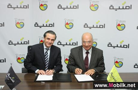Umniah signs local frame relay agreement with Irbid District Electricity Company to provide it with innovative business solutions