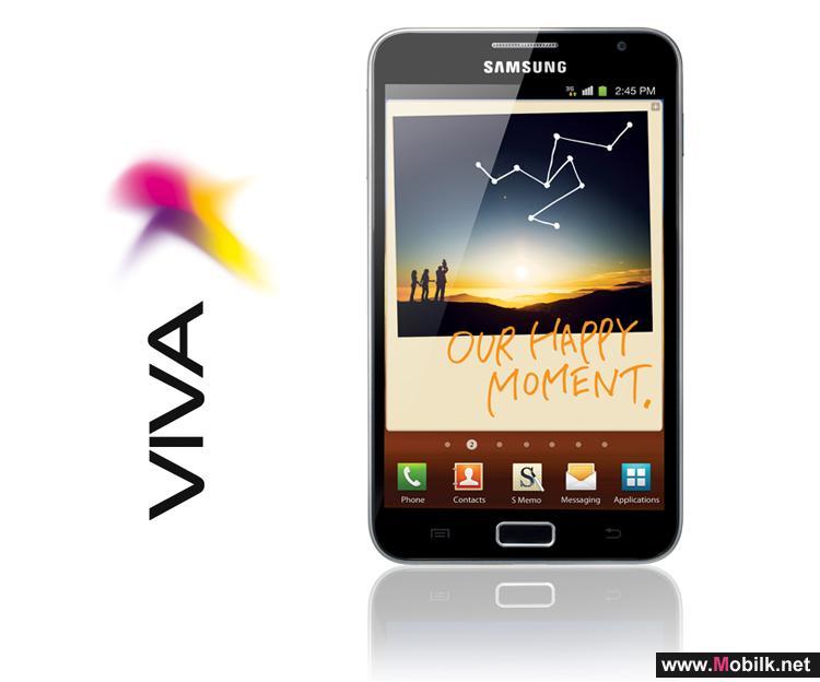 VIVA الأولى في إطلاق جهاز سامسونج جالاكسي نوت