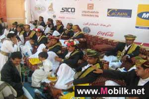 MTN Yemen the official sponsor of the collective Yemeni wedding