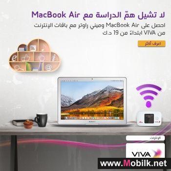 VIVA تطلق عرض مميز للشباب مع MacBook Air وميني راوتر