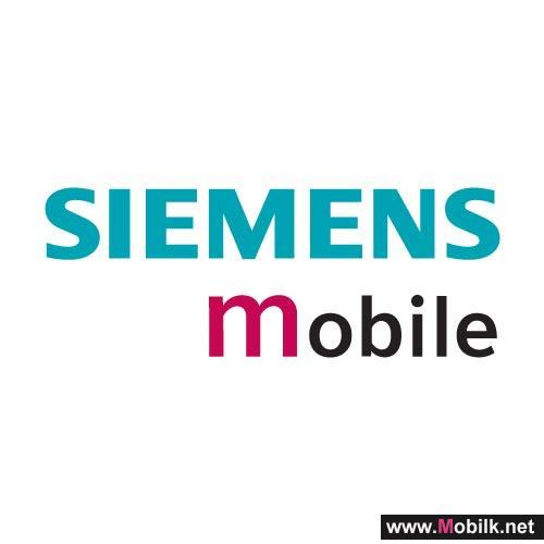سـيمنز للاتصالات توقع عقداً مع سبأفون اليمنية بـ8 ملايين دولار