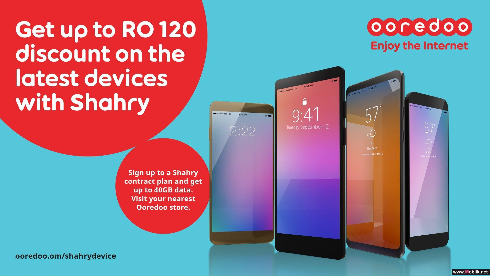 Ooredoo Offers Shahry Customers up to OMR 120 off Their Handset of Choice and up to 40 GB Data