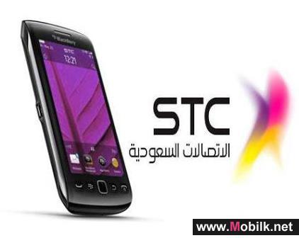 الاتصالات السعودية تطرح جهاز Monza Torch™ 9860 ® BlackBerry