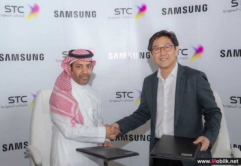 اتفاقية بين STC  وسامسونج لتوفير أجهزة جوال 5G لأول مرة بالمملكة