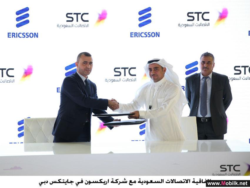 STC توقع اتفاقيات لتطوير الابتكارات في السوق السعودي ودعم رواد الأعمال بجايتكس دبي