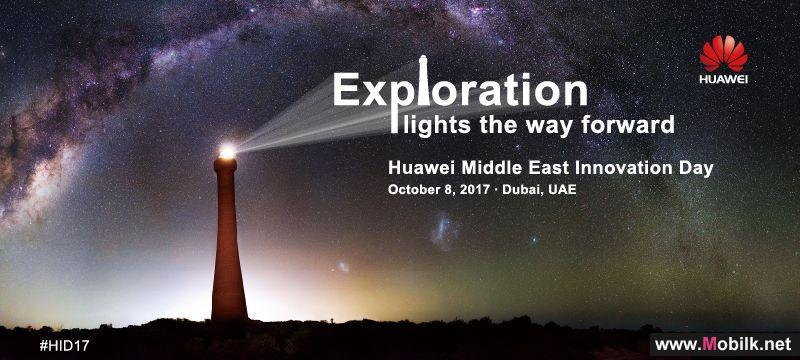 "2nd annual ""Huawei Middle East Innovation Day"" addresses the future of digital transformation in the region"