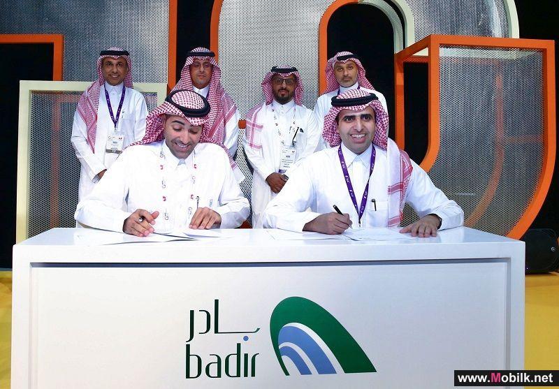 اتفاقية لدعم المشاريع الناشئة بين STC   وبرنامج مدينة الملك عبدالعزيز للعلوم