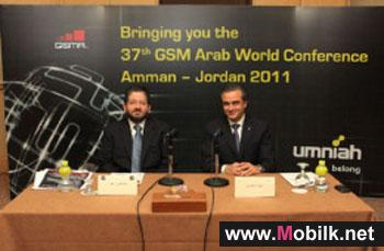 أمنية تستضيف مؤتمر النظام العالمي للهواتف المتنقلة السابع والثلاثين في العالم العربي GSMAW