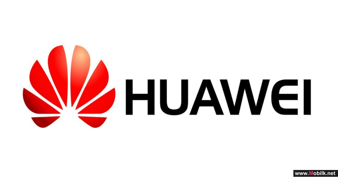 Huawei Redefines Video Experience with 5G Live Networks and Foldable Phones
