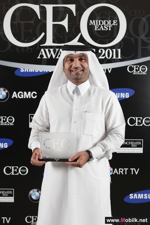 كيوتل تحصل على جائزة  المسؤولية الاجتماعية للشركات في حفل توزيع جوائز الرئيس التنفيذي بالشرق الأوسط