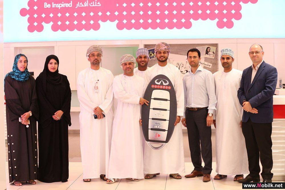 Ooredoo Announces the Winners of Oman's First Home Broadband Raffle