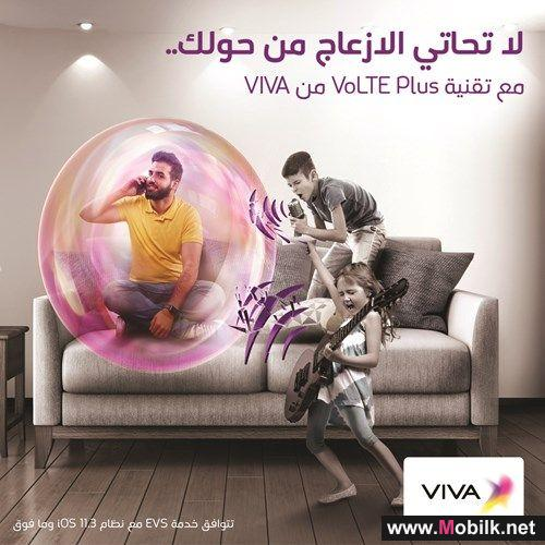 VIVA   تطلق خدمة الاتصال الصوتي Plus  VoLTE
