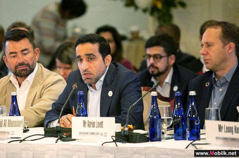 TRA Director General participates in the Broadband Commission meeting in New York