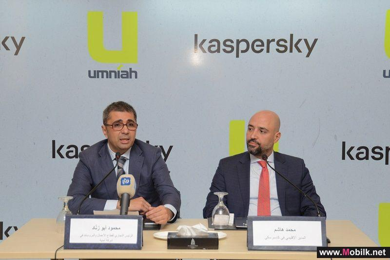 Umniah Launches Solution to Protect Children Online in Cooperation with Kaspersky