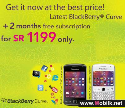 service Fabulous Blackberry Curve with competitive prices from Zain KSA