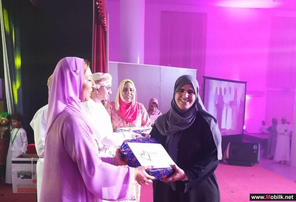 Ooredoo Graduates 16 Women from Incubator Programme During 'Omani Night for My Country' Celebration