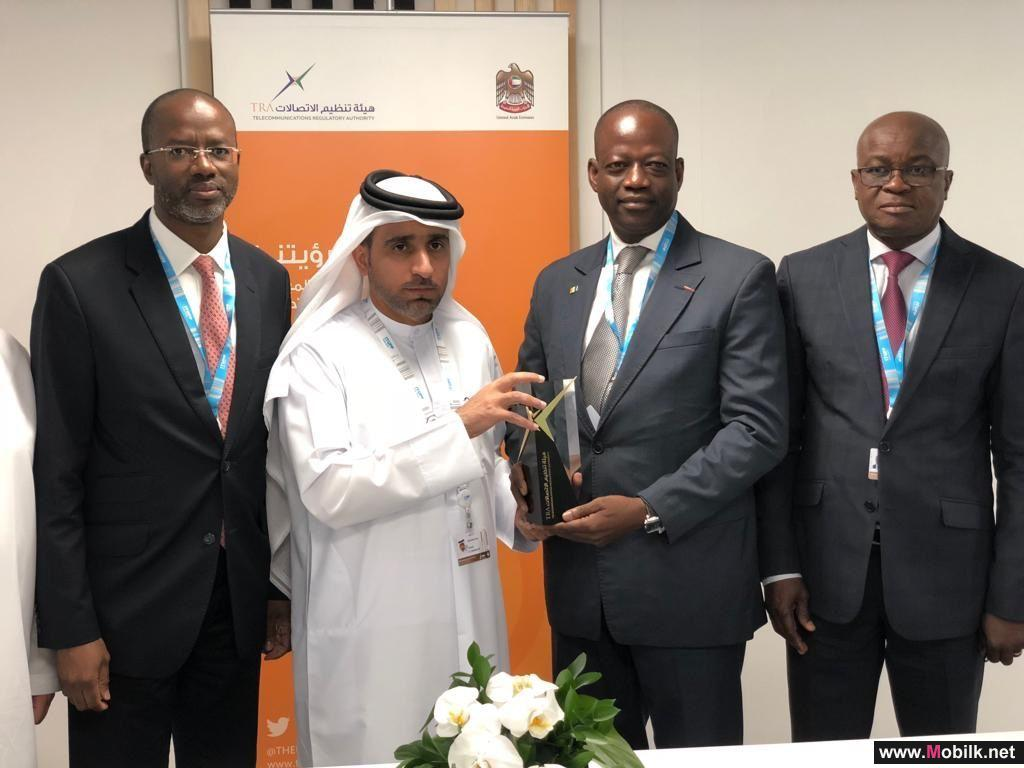 TRA-UAE Signs MoU with Cote dIvoires Agency for Universal Service Telecommunications (ANSUT)