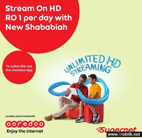 Ooredoo Provides a More Exciting Experience with Stream On HD