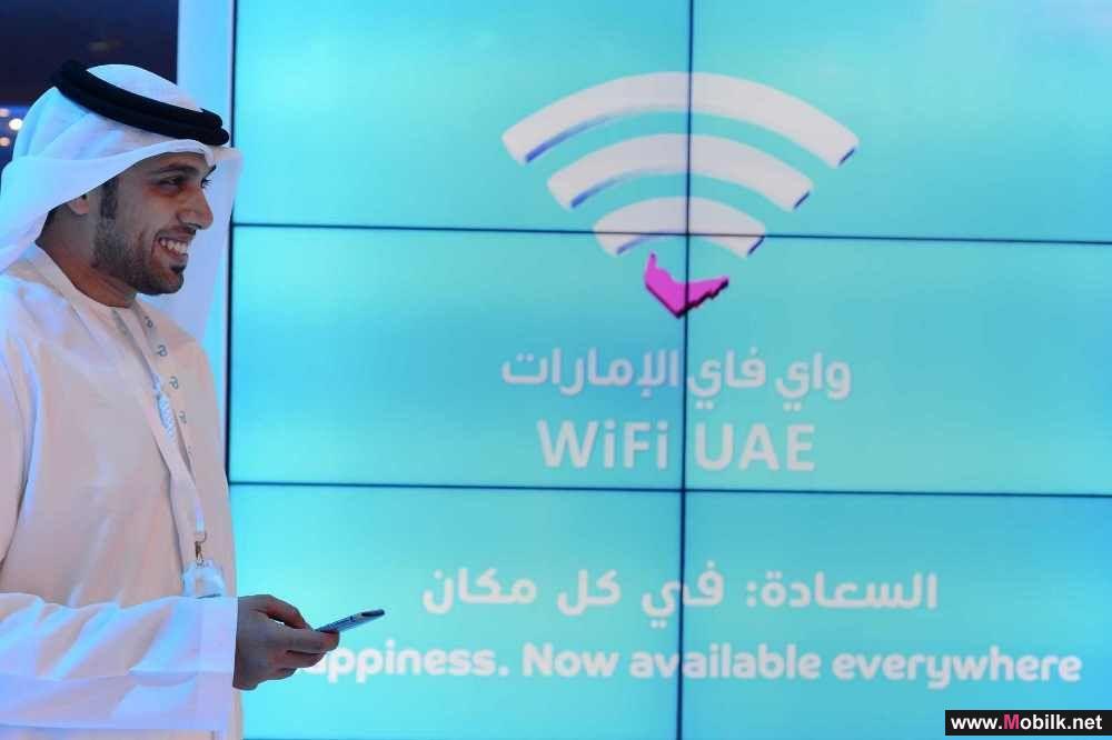 واي فاي الإمارات توفر خدمة واي فاي بسرعات أعلى مجاناً لمدة 7 أيام للمستخدمين بمناسبة عيد الفطر