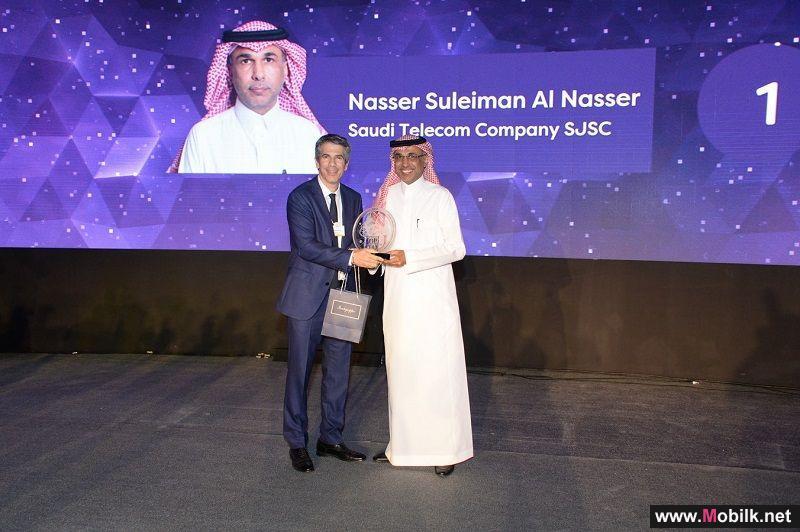 الناصر يتوج بجائزة أفضل رئيس تنفيذي بالمنطقة للعام 2019