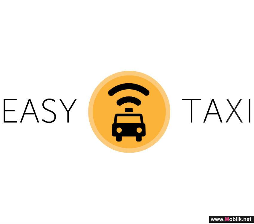 Free Airport Drop from Easy Taxi to Passengers this Eid!