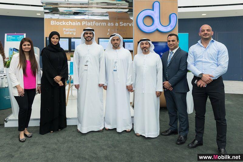 دو تستعرض أحدث ابتكاراتها في مجال بلوك تشين خلال مشاركتها في فعالية سوق أبوظبي العالمي