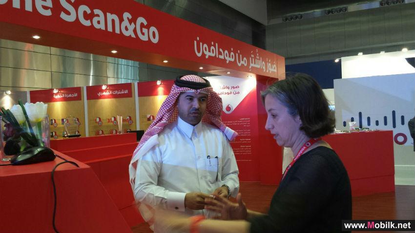 قطر -  فودافون ، الرائدة في تكنولوجيا من الآلة الى الآلة، تستعرض أهم تقنيات الاتصالات لمدن