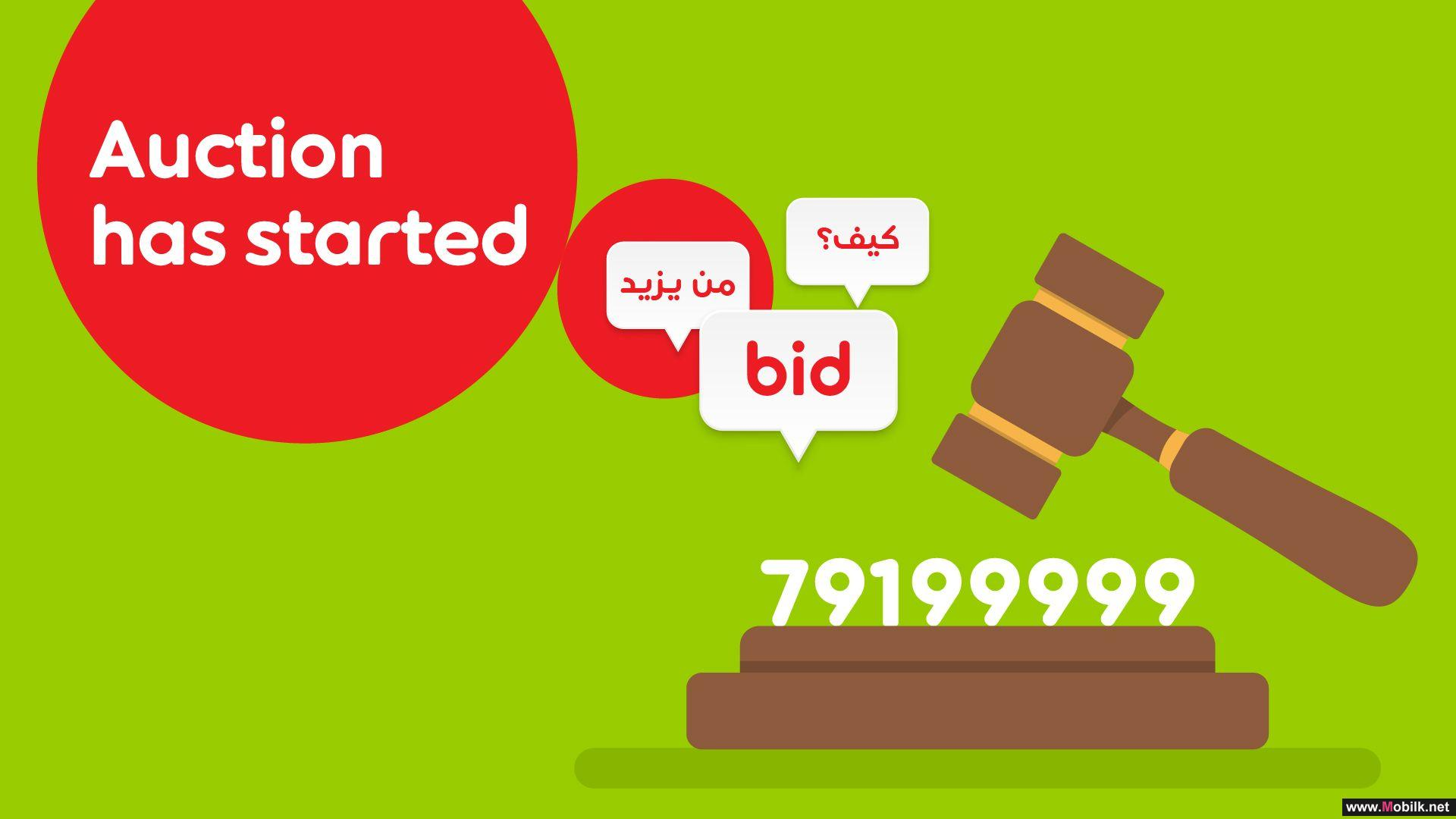 Ooredoo Auctions Vanity Numbers for Charity