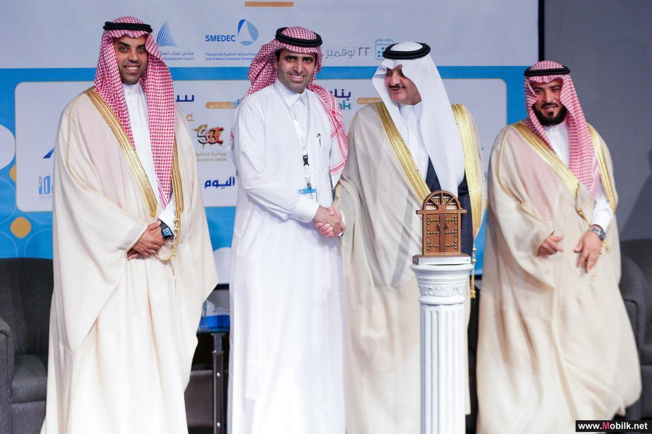 أمير المنطقة الشرقية يكرم STC  لدعمها ملتقى المنشآت الصغيرة والمتوسطة
