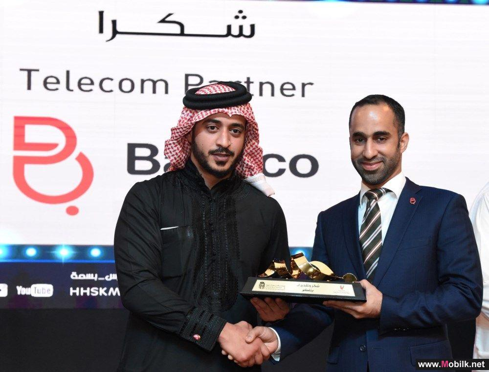Batelco Recognised for its Support of Khalid Bin Hamad Theatres Festival