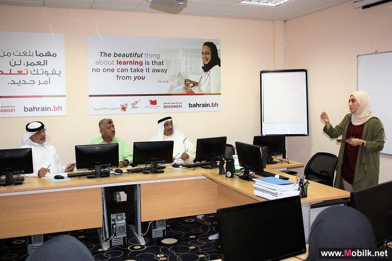 بتلكو تنظم برنامجًا للتعليم الرقمي ضمن مبادرة المسؤولية الاجتماعية للشركة