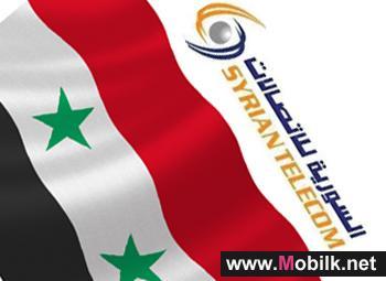 الاتصالات السورية تخفض أجور حزمة Adsl بنسبة 50%